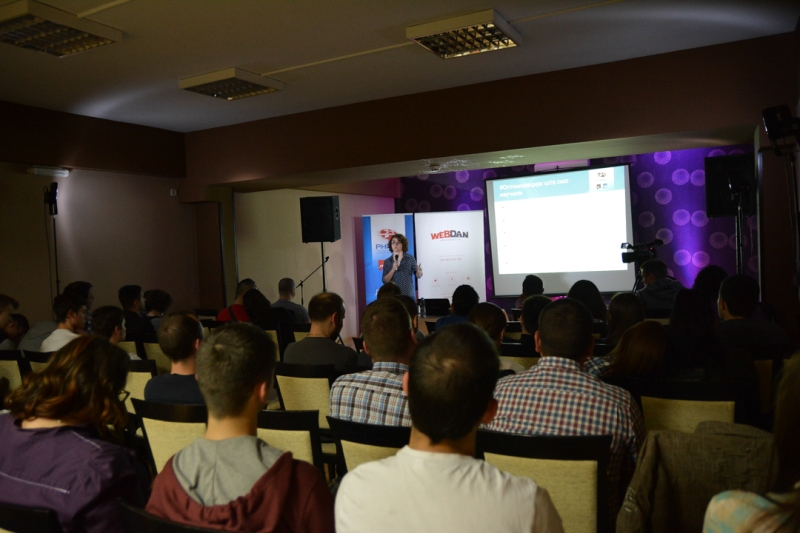 WebDan konferencija 2016